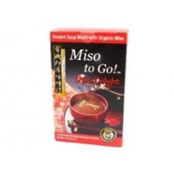 Instant miso cubes shiso