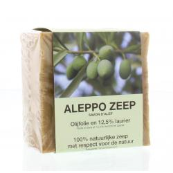 Verilis aleppo zeep